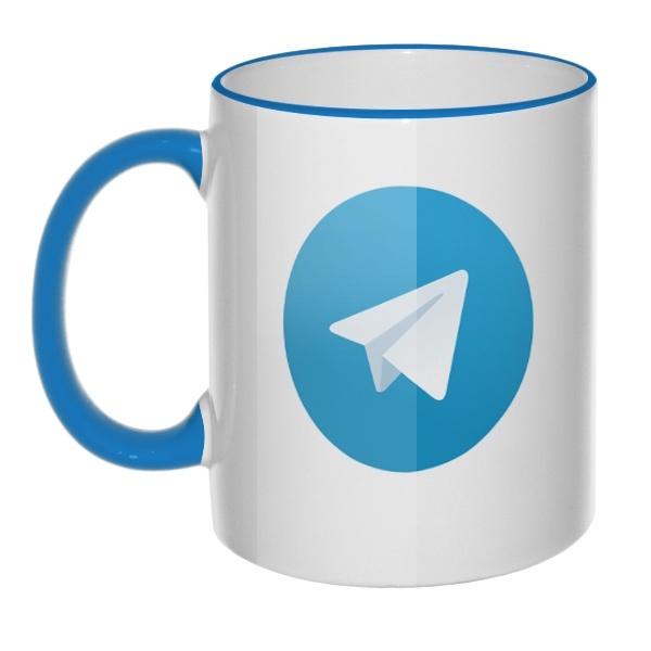 Кружка Логотип Telegram с цветным ободком и ручкой