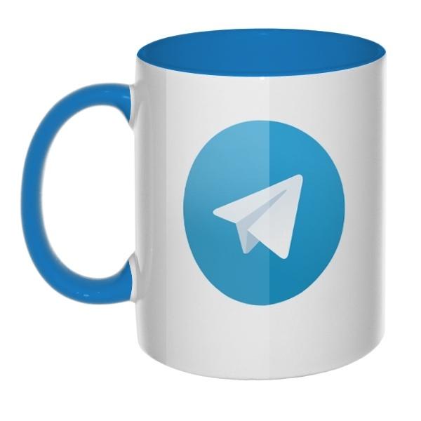 Кружка Логотип Telegram цветная внутри и ручка