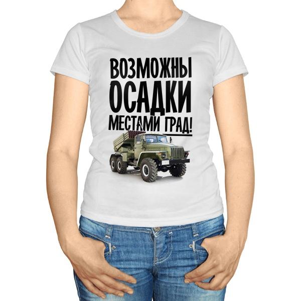 Женская футболка Возможны осадки, местами град