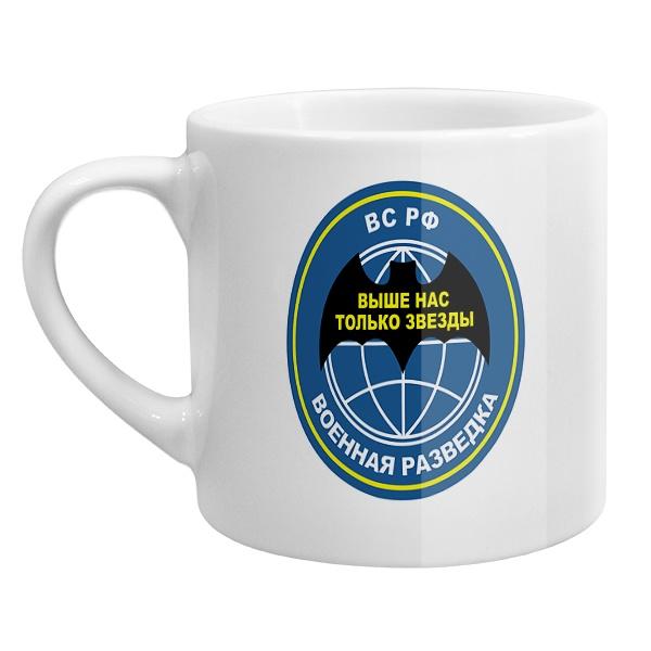Кофейная чашка Выше нас только звезды