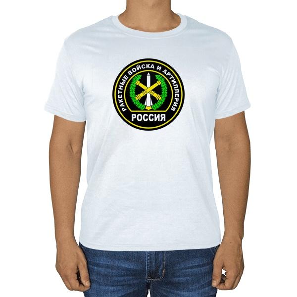 Ракетные войска и артиллерия, белая футболка