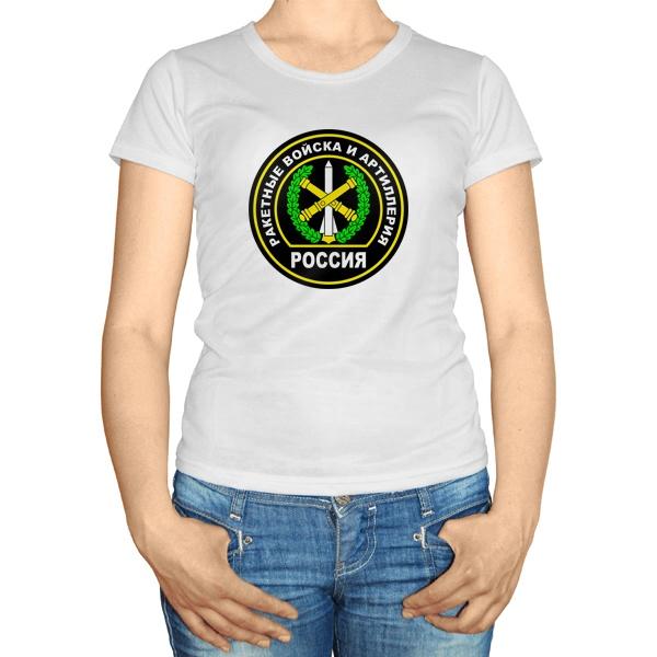 Женская футболка Ракетные войска и артиллерия