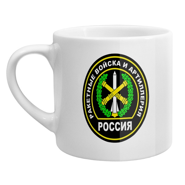Кофейная чашка Ракетные войска и артиллерия