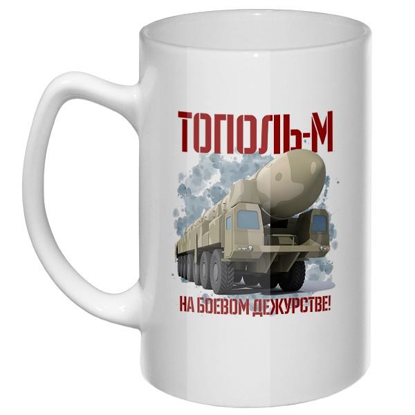 Большая кружка Тополь-М на боевом дежурстве