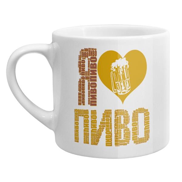 Кофейная чашка Я люблю пиво