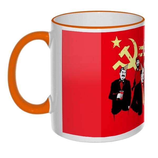 Кружка Communism party с цветным ободком и ручкой