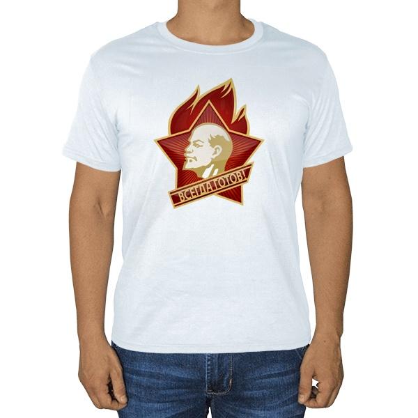 Пионерский значок, белая футболка