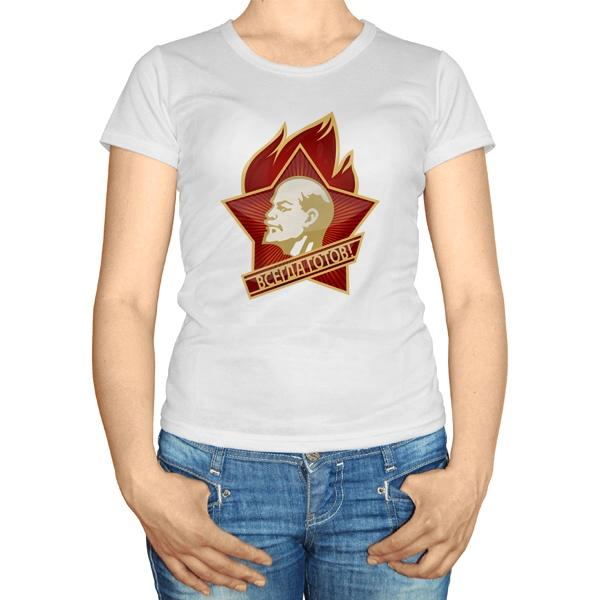 Женская футболка Пионерский значок