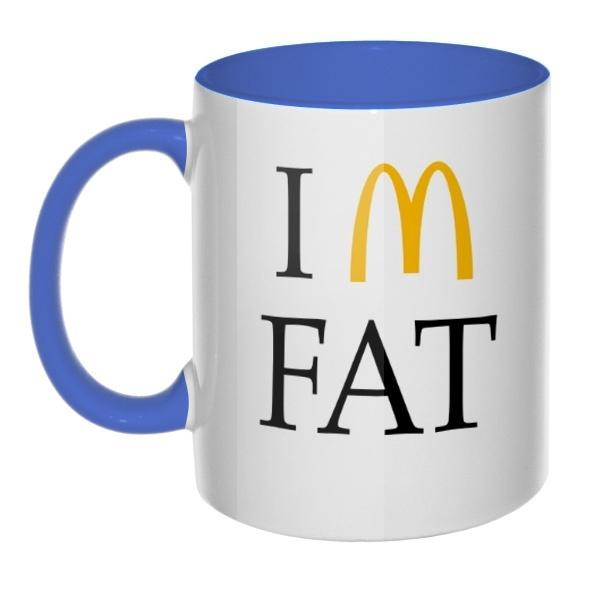 Кружка I am fat цветная внутри и ручка, цвет лазурный