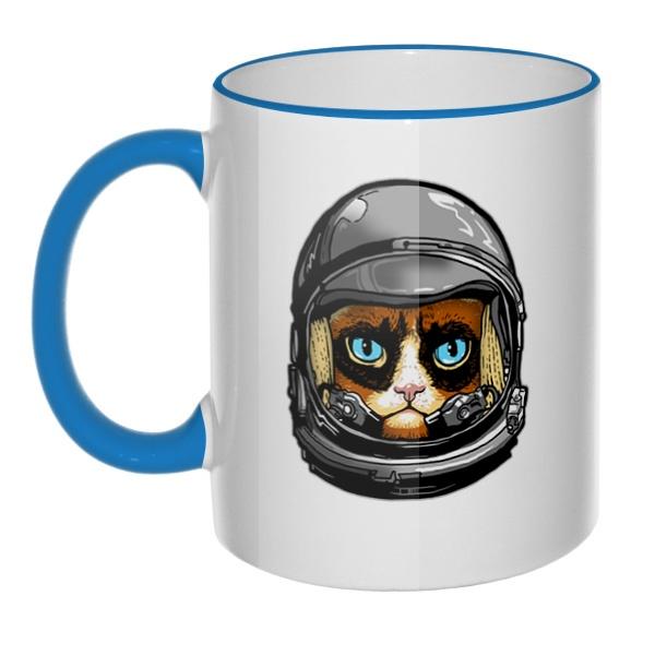 Кружка Кот в космическом шлеме с цветным ободком и ручкой