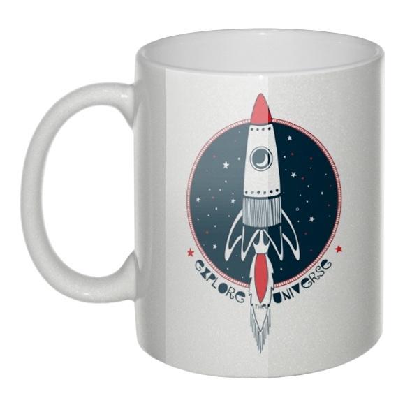 Перламутровая кружка Ракета в космосе