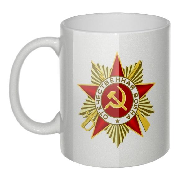 Перламутровая кружка Орден Отечественной войны