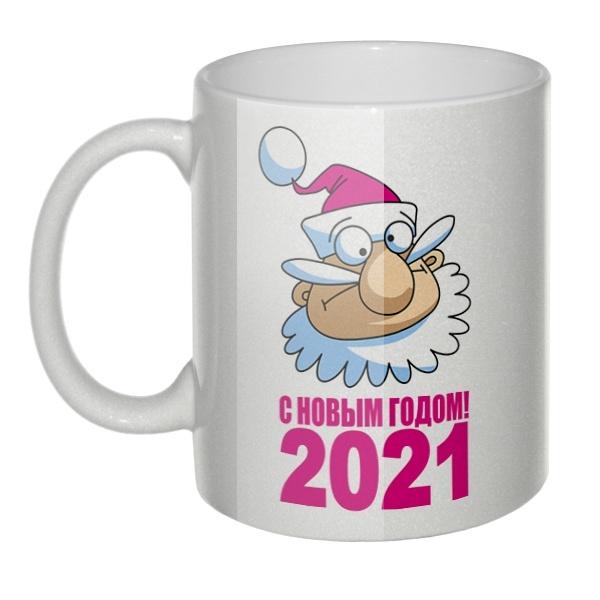 Перламутровая кружка С Новым годом 2021