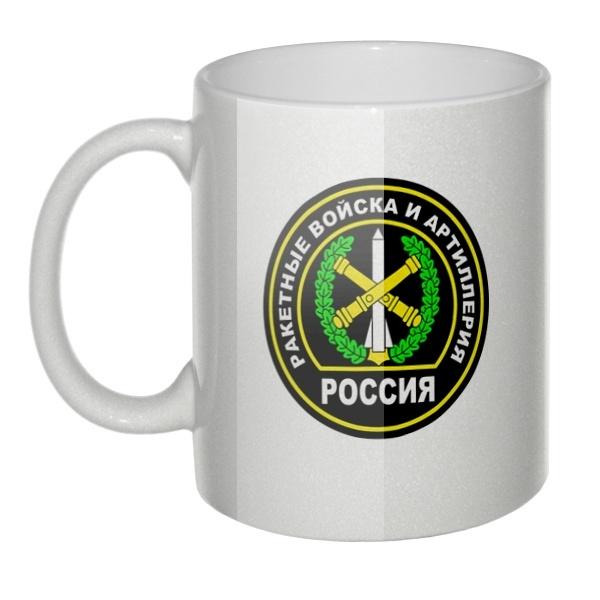 Перламутровая кружка Ракетные войска и артиллерия (РВиА)