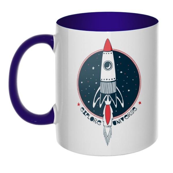 Кружка Ракета Explore Universe цветная внутри и ручка