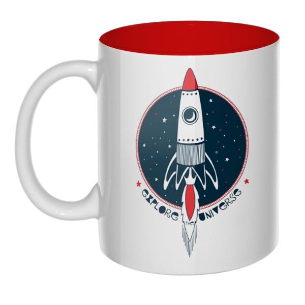 Кружка цветная внутри Ракета Explore Universe, цвет красный