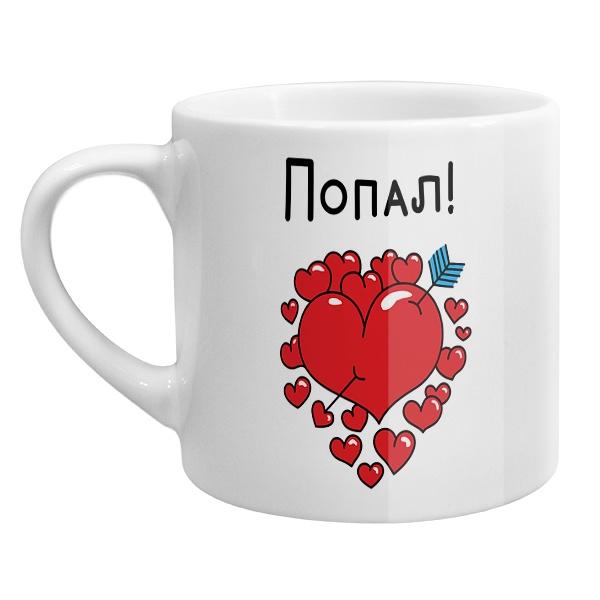 Кофейная чашка Попал!
