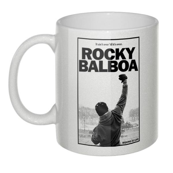 Кружка перламутровая Rocky Balboa