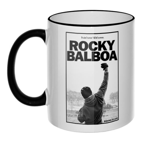 Кружка Rocky Balboa с цветным ободком и ручкой