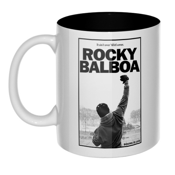 Rocky Balboa, кружка цветная внутри