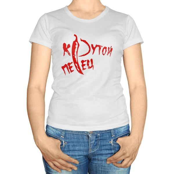 Женская футболка Крутой перец