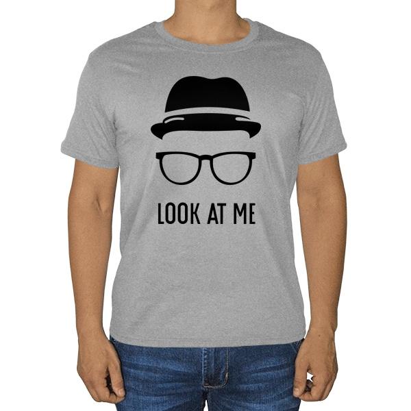 Look at me, серая футболка (меланж)