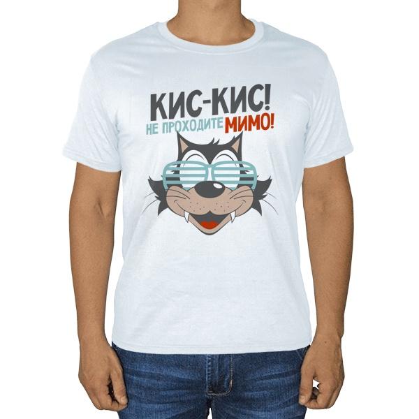 Кис-кис, белая футболка