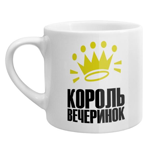 Кофейная чашка Король вечеринок