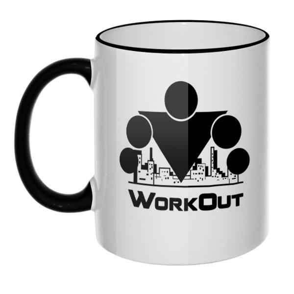 Кружка Workout с цветным ободком и ручкой