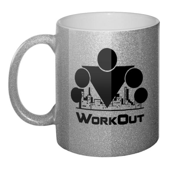 Кружка блестящая Workout