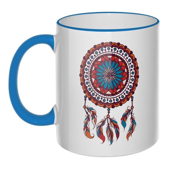 Кружка Индейский амулет Ловец снов с цветным ободком и ручкой