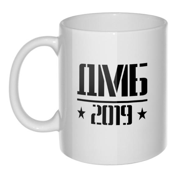 Кружка ДМБ 2019, цвет белый