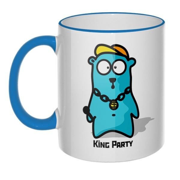 Кружка King party с цветным ободком и ручкой