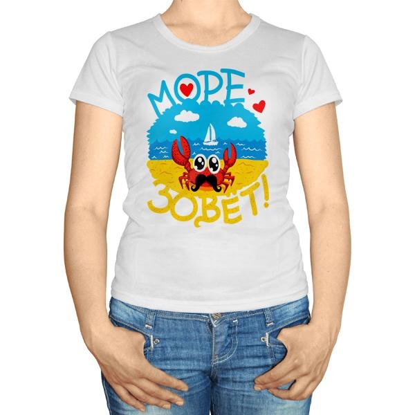 Женская футболка Море зовет!
