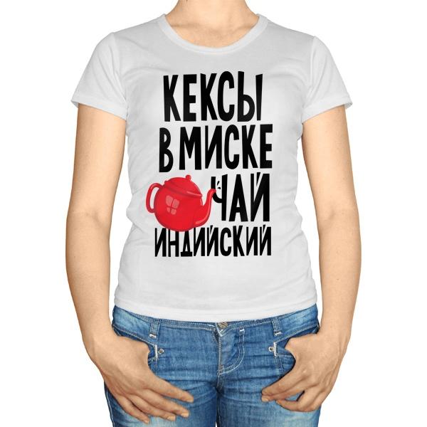 Женская футболка Кексы в миске, чай индийский