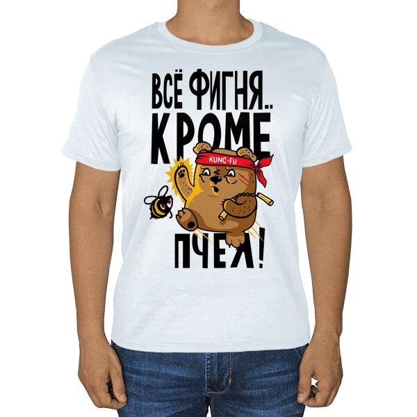 Все фигня, кроме пчел, белая футболка