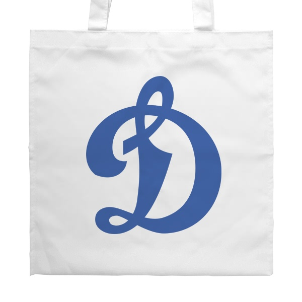 Белая сумка Динамо