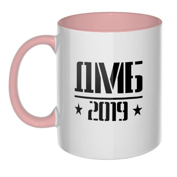 Кружка ДМБ 2019 (цветная внутри, цветная ручка)