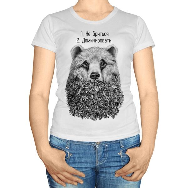 Женская футболка Не бриться и доминировать
