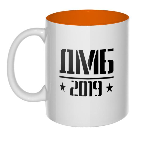 Кружка ДМБ 2019 (цветная внутри), цвет оранжевый