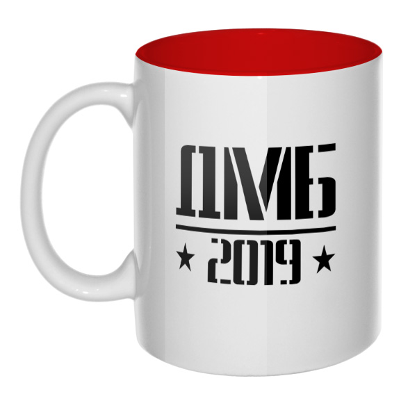 Кружка ДМБ 2019 (цветная внутри)