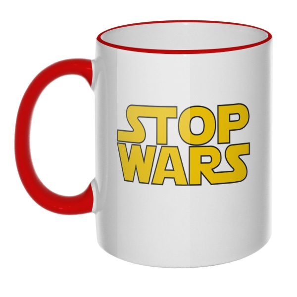 Кружка Stop Wars с цветным ободком и ручкой