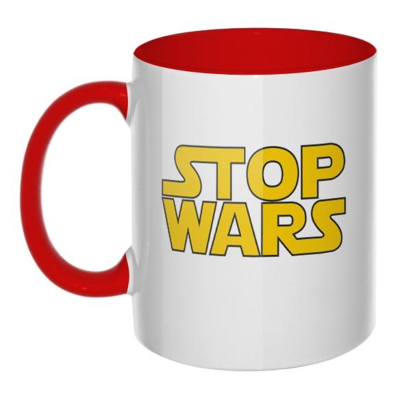 Кружка Stop Wars цветная внутри и ручка