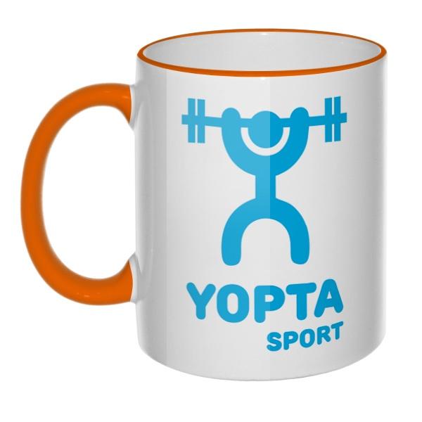 Кружка Yopta Sport с цветным ободком и ручкой