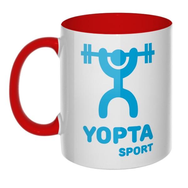 Yopta Sport, кружка цветная внутри и ручка