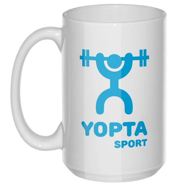 Yopta Sport, большая кружка с круглой ручкой