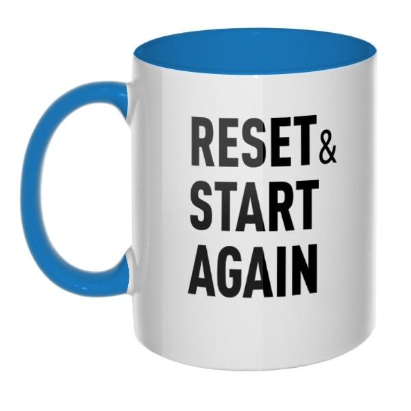 Кружка Reset and Start again цветная внутри и ручка
