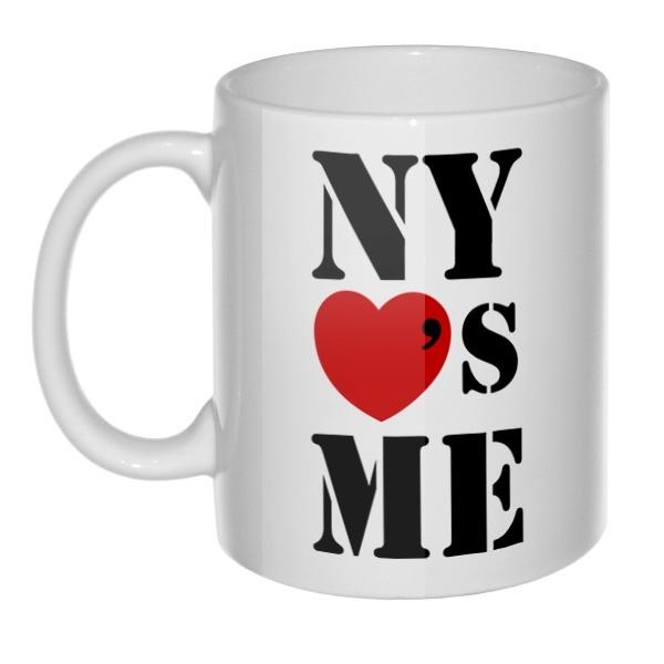 Кружка NY loves me