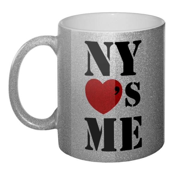 Кружка блестящая NY loves me