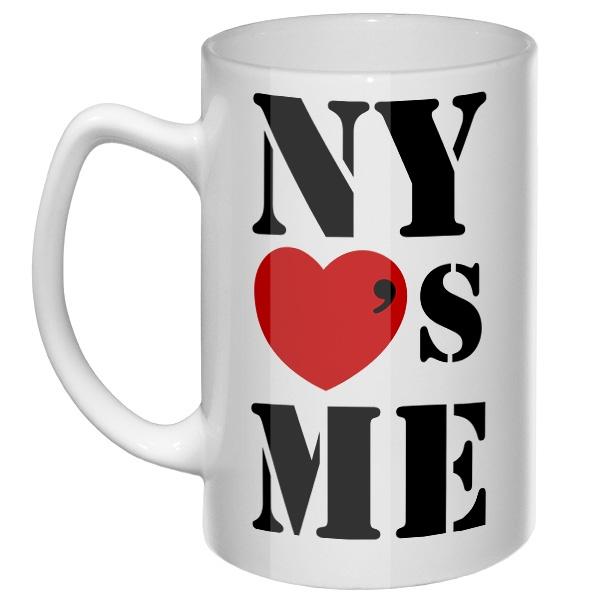 Большая кружка NY loves me